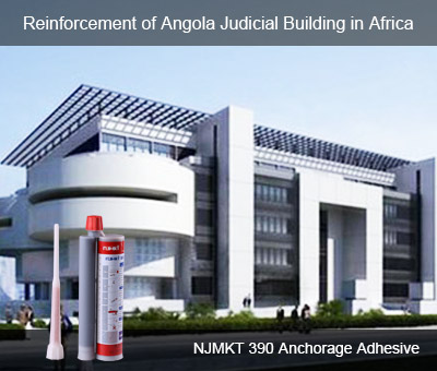 Reinforcement of Angola Judicial Building in Africa