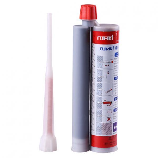 NJMKT-390 Epoxy Resin Injection System