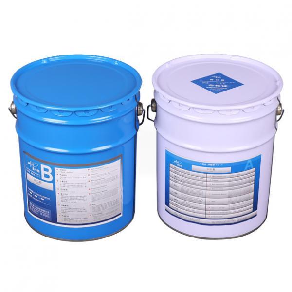 NJMKT CrackSealing Adhesive / Crack Sealer  (MKT-SG)