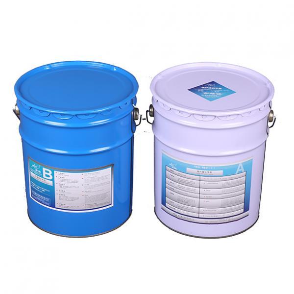 NJMKT Leveling Adhesive  (MKT-LG)