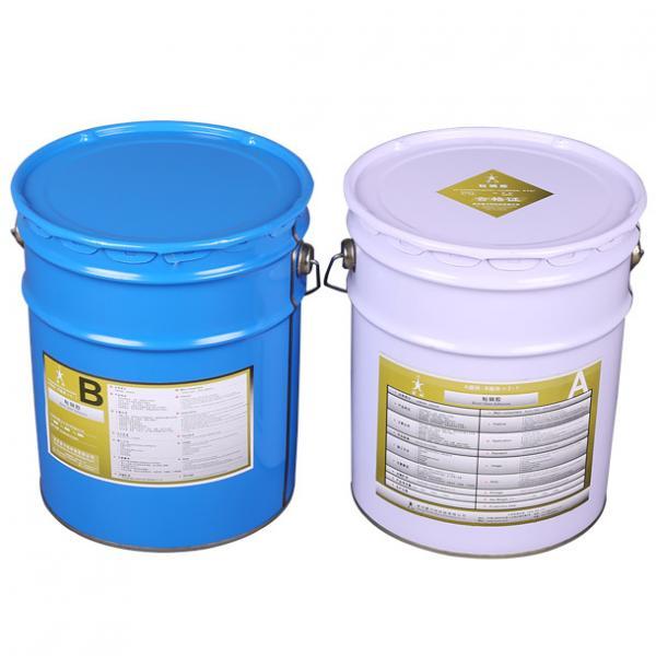 NJMKT SteelBondingAdhesive (Dry process)  (MKT-GSS/P)