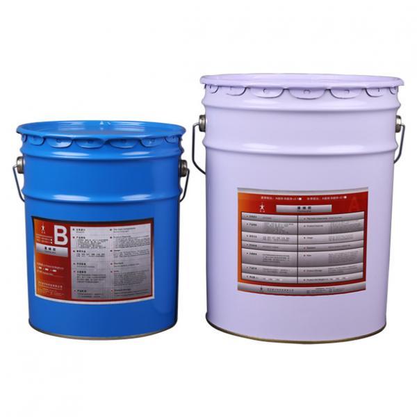NJMKTCrack Filling Adhesive  (MKT-SAF)
