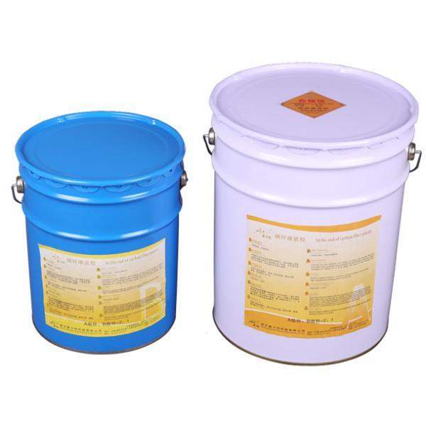 NJMKTCarbon Fiber AdhesivePrimer (MKT-CFR/B)